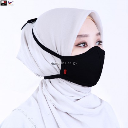 HD Face Mask (Tie On)