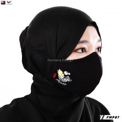 HD Face Mask Patriotisme (Tie On)