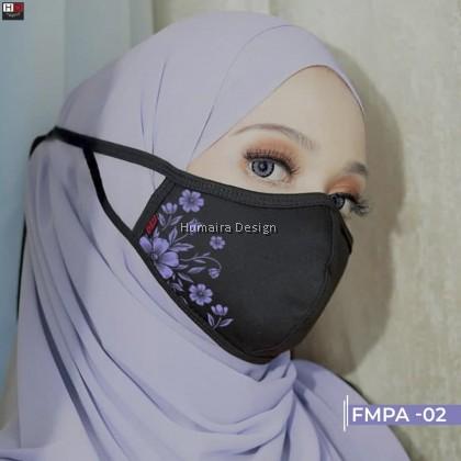 HD Adult Face Mask Printed Adjustable Tie On