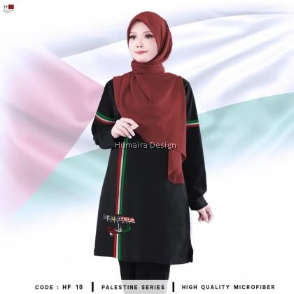 Jersey Palestine Series