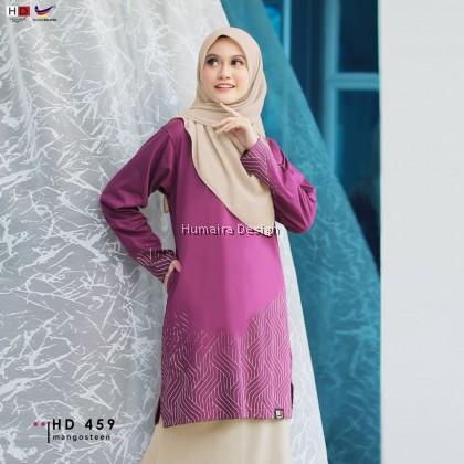 Tshirt Muslimah Humaira Atira